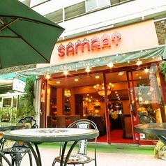 サムラート SAMRAT 南青山店の外観2