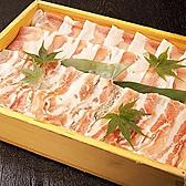 木村屋本店 戸越公園のおすすめ料理2