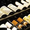店内のワインセラーには厳選したワインを取り揃えております。