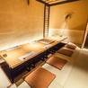 個室創作和食 糸竹 名古屋金山店のおすすめポイント2