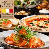 北海道イタリアン居酒屋 エゾバルバンバン 琴似店のおすすめ料理3