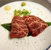 【和牛イチボステーキ】