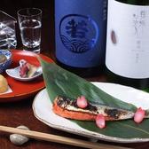 ユメキチ 神田のおすすめ料理2