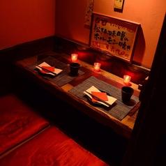 先斗町2卓 横並び掘りごたつ個室