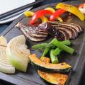 料理メニュー写真野菜の炭焼き盛り合わせ