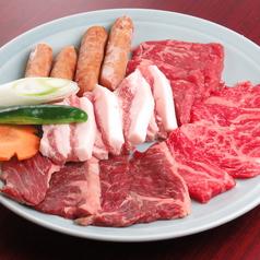 焼肉 太陽苑のおすすめ料理1