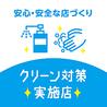 焼肉六甲 三宮生田ロード店のおすすめポイント1