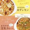 温野菜 春日部店のおすすめポイント2