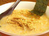 百歩ラーメンのおすすめ料理3