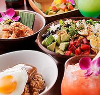 各種ご宴会に最適なハワイアン料理が楽しめるコース♪