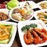 居酒屋中華 上海風情 三軒茶屋のおすすめポイント2