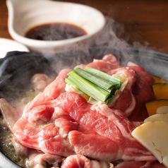 料理メニュー写真■ジンギスカン