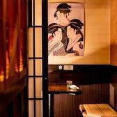 居酒屋とは思えない幻想的な空間が、柏で過ごす日常を忘れさせてくれます。利用シーンに合わせたお席へのご案内となりますのでゆったりお寛ぎいただけます!