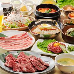 焼肉 黒べこ屋 梅田店のおすすめ料理1
