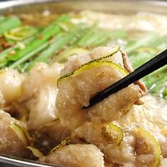 博多もつ鍋 焼き鳥 いっぱち 京都木屋町店のおすすめ料理1