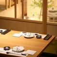 【庭園の見える個室がある店】落ち着いた和の雰囲気漂う個室で、お食事とご宴会をお楽しみください。※庭園の見えるお席は限りがございますので、ご希望される方はご予約時にお伝えください。