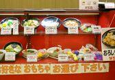 ぷーとん 麺りんの雰囲気3