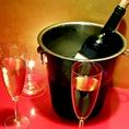 ワインセラー完備☆〈世界のワイン〉