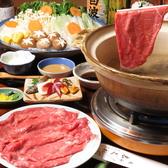 京料理 志ぐれのおすすめ料理2