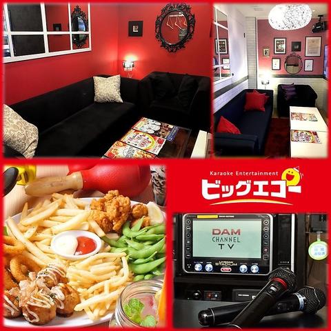 ビッグエコー BIG ECHO 仙台駅東口店