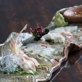 創作和食 楓 北野田のおすすめ料理2