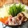 鶏塩鍋(1人前)