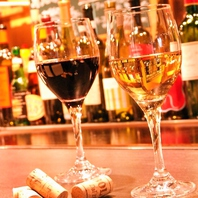 豊富なワインと落着く店内
