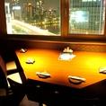 ご予約するなら是非桜真珠へ☆【大阪・天満橋・個室・居酒屋】