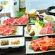 渋谷で人気No.1の最大100品焼肉食べ放題が2500円より!