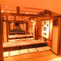 さかなや道場 新潟駅前1号店の特集写真