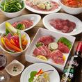 人気の食べ放題コースは2980円~◎鮮度抜群、厳選お肉を贅沢に使用♪