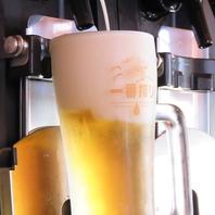 【キンキンに冷えたビールを!】肉×ビールで乾杯!