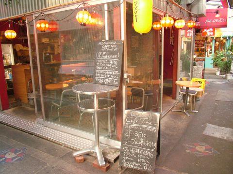 カフェ モスクワ 店舗イメージ2