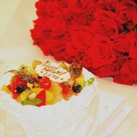 【お誕生日のお祝いはジャルダンで】バースディプラン