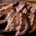 料理メニュー写真厚切り牛タン 炭火焼き