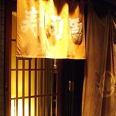寿司 周の雰囲気3