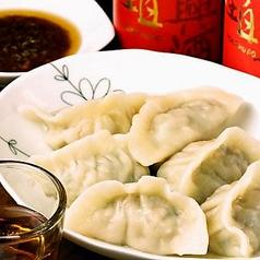 中国料理 広味坊 仙川店のおすすめ料理1