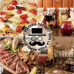 ピッツェリア バフェット Pizzeria Baffettoの写真