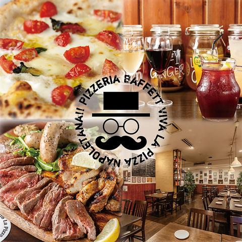 職人による窯焼き本格ナポリピザと自家製漬込みスプリッツァーが美味しい店