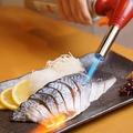 料理メニュー写真北海道直送!しめ鯖の炙り