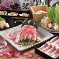 銀花櫻のおすすめ料理1