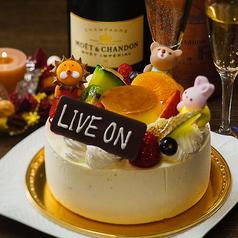 Live On public cafe&bar リブオンのおすすめ料理1
