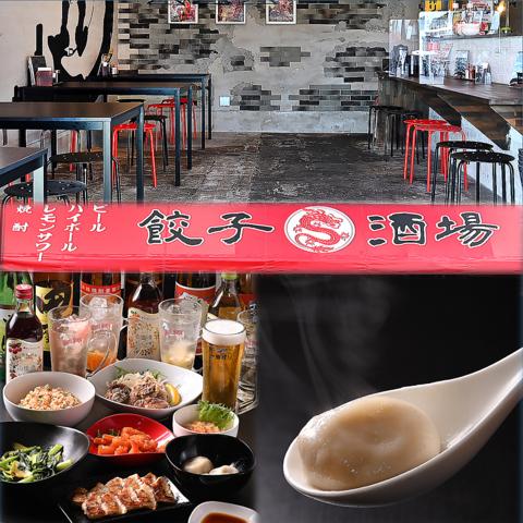 餃子酒場 九龍城