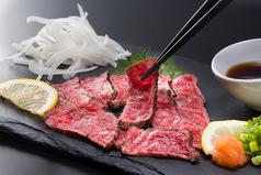 倉敷総社 居酒屋 炙DINING 黒豹のおすすめ料理1