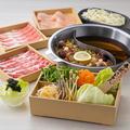 温野菜 金山駅前店のおすすめ料理1