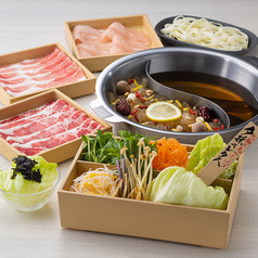 温野菜 草加店のおすすめ料理1