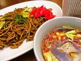 ばそき家 鹿沼店のおすすめ料理2