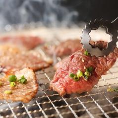 炭火焼ホルモン Fuu フゥの写真