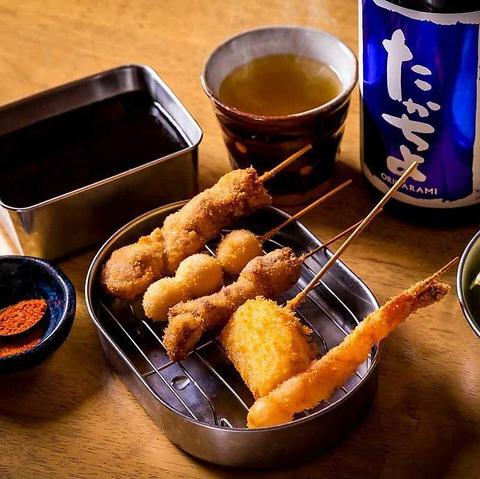 ここでしか味わえない名古屋メシをがっつり堪能4000円込々全9品コース!【120分飲み放題付】