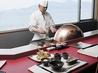 日本料理 松風 唐津のおすすめポイント2
